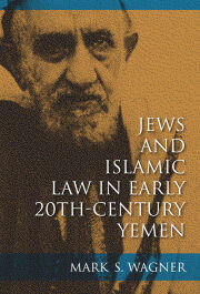 Jews and Islamic Law in Early 20th-Century Yemen