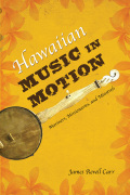 Hawaiian Music in Motion