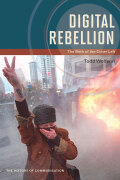Digital Rebellion Cover