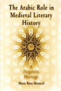 The Arabic Role in Medieval Literary History Cover
