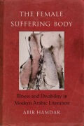 The Female Suffering Body