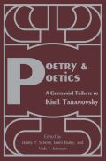 Poetry and Poetics Cover