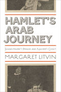 Hamlet's Arab Journey Cover