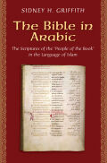 The Bible in Arabic cover