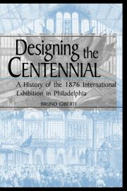 Designing the Centennial