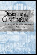 Designing the Centennial Cover