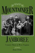 Mountaineer Jamboree