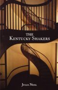 The Kentucky Shakers