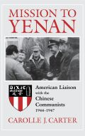 Mission to Yenan