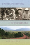 People's History of the Hmong