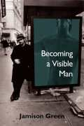 Becoming a Visible Man cover