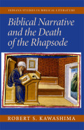 Biblical Narrative and the Death of the Rhapsode Cover