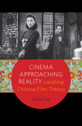 Cinema Approaching Reality Cover