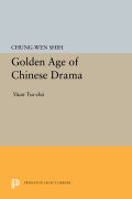 Golden Age of Chinese Drama: Yuan Tsa-Chu Cover