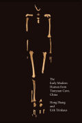 Early Modern Human from Tianyuan Cave, China Cover