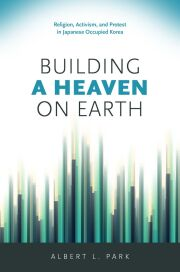 Building a Heaven on Earth