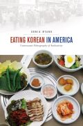 Eating Korean in America Cover