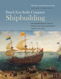 Dutch East India Company Shipbuilding Cover