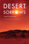 Desert Sorrows Cover