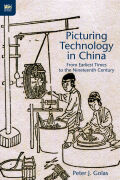 Picturing Technology in China