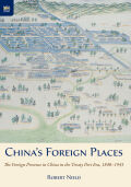 China's Foreign Places Cover