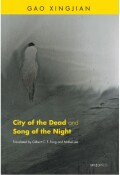 City of the Dead and Song of the Night Cover