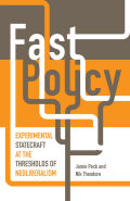 Fast Policy Cover