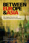 Between Europe and Asia Cover