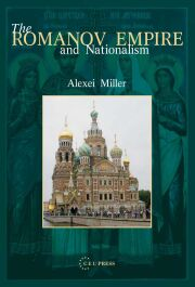 Romanov Empire and Nationalism