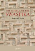Science of the Swastika