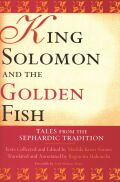 King Solomon and the Golden Fish Cover
