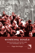 Working Souls Cover