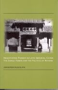 Negotiated Power in Late Imperial China: The Zongli Yamen and the Politics of Reform