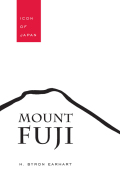 Mount Fuji: Icon of Japan
