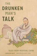 The Drunken Man's Talk Cover