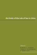 The Limits of the Rule of Law in China Cover