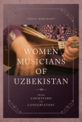 Women Musicians of Uzbekistan Cover
