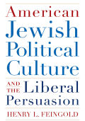 American Jewish Political Culture and the Liberal Persuasion Cover