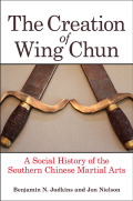 The Creation of Wing Chun