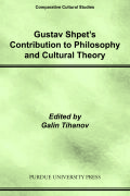Gustav Shpet's Contribution to Philosophy and Cutlural Theory  cover