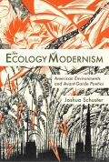 The Ecology of Modernism