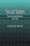 Social States: China in International Institutions, 1980-2000: China in International Institutions, 1980-2000