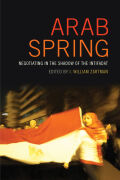 Arab Spring: Negotiating in the Shadow of the Intifadat