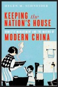 Keeping the Nation's House: Domestic Management and the Making of Modern China