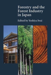 Forestry and the Forest Industry in Japan