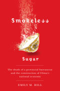 Smokeless Sugar