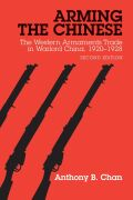Arming the Chinese Cover