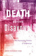 Death beyond Disavowal Cover