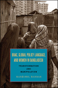 BRAC, Global Policy Language, and Women in Bangladesh