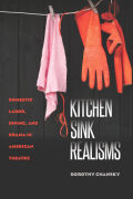 Kitchen Sink Realisms Cover